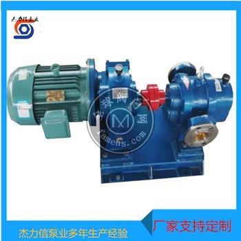罗茨泵 高粘度罗茨油泵 LC酱料输送泵