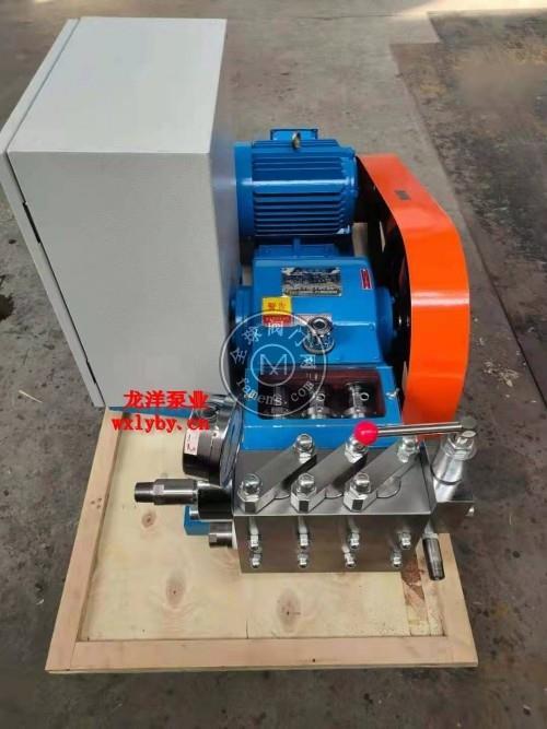高壓柱塞泵廠家  高壓柱塞水泵