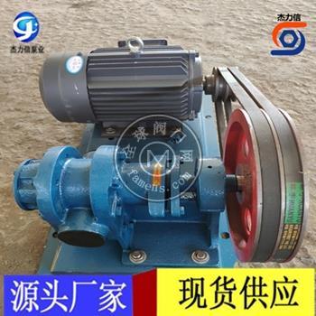 稠油泵 CB系列高粘度齿轮泵无堵塞