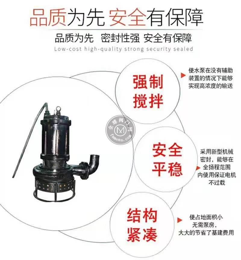河道清淤泵 不堵塞 高鉻耐磨合金 CSQ型號潛水渣漿泵
