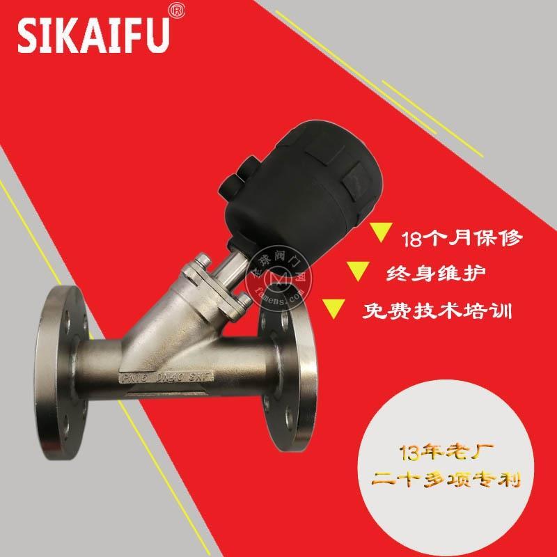角座阀厂家直销 气动螺纹角座阀 不锈钢螺纹角座阀 斯凯浮阀门实力供应