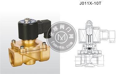 宁波埃美柯742 J011X-10T 黄铜电磁阀