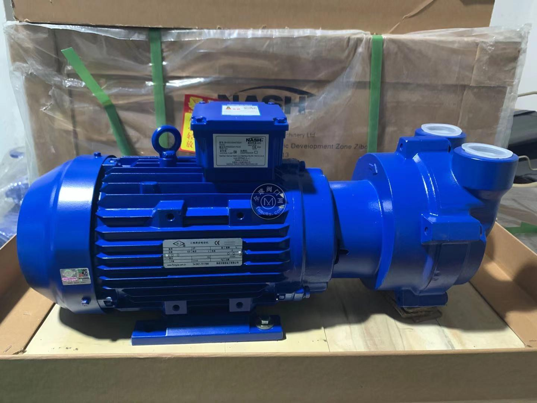 佶缔纳士真空泵2BV全系列现货供应