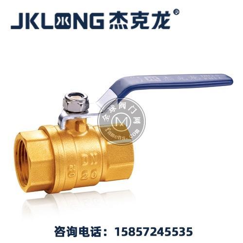 杰克龍家用閥門黃銅球閥 Q11F-16T/9266管道開關工程自來水純銅