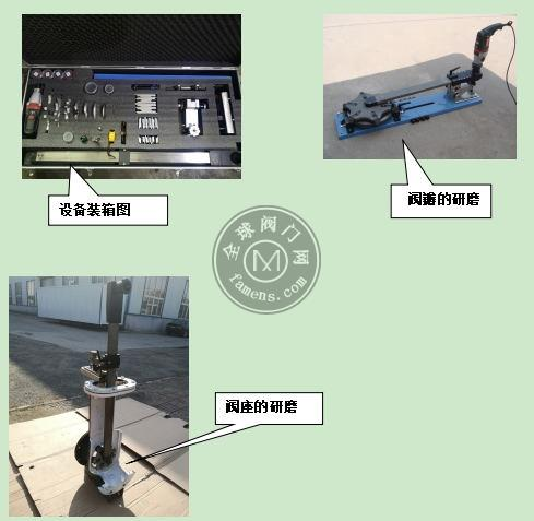 R系列-M300、400、600便携式阀门研磨机