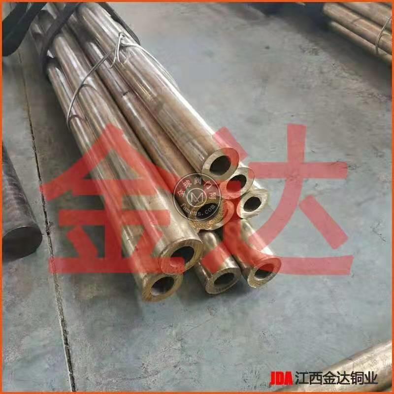 国标Qsn4-3 663 Qsn6.5-0.1锡青铜管 锡青铜加工 耐磨锡青铜管
