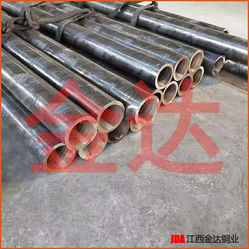 金达铜业供应锡青铜管 c54400,锡青铜管663,锡青铜管 qsn4-3