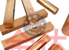 专业生产铬锆铜棒 CC102,铬锆铜线,qcr0.5铬锆铜棒