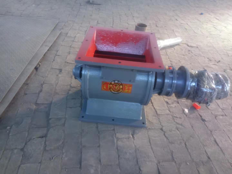 方口300*300 200*200卸料器卸灰閥定制