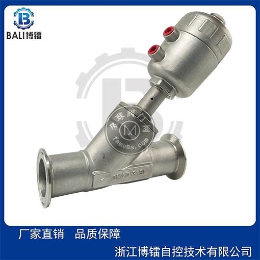博鐳氣動不銹鋼快裝角座閥304金屬蒸汽耐高溫