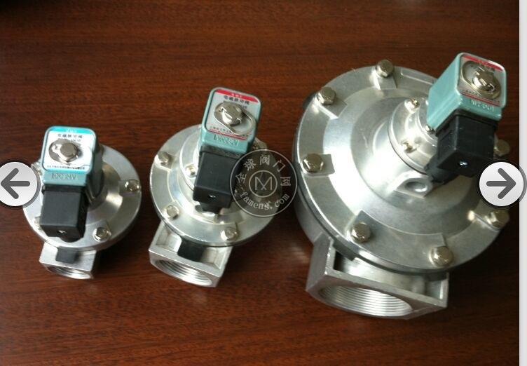 南京DMF-Z-40S直角脉冲电磁阀 合金钢收尘器脉冲阀