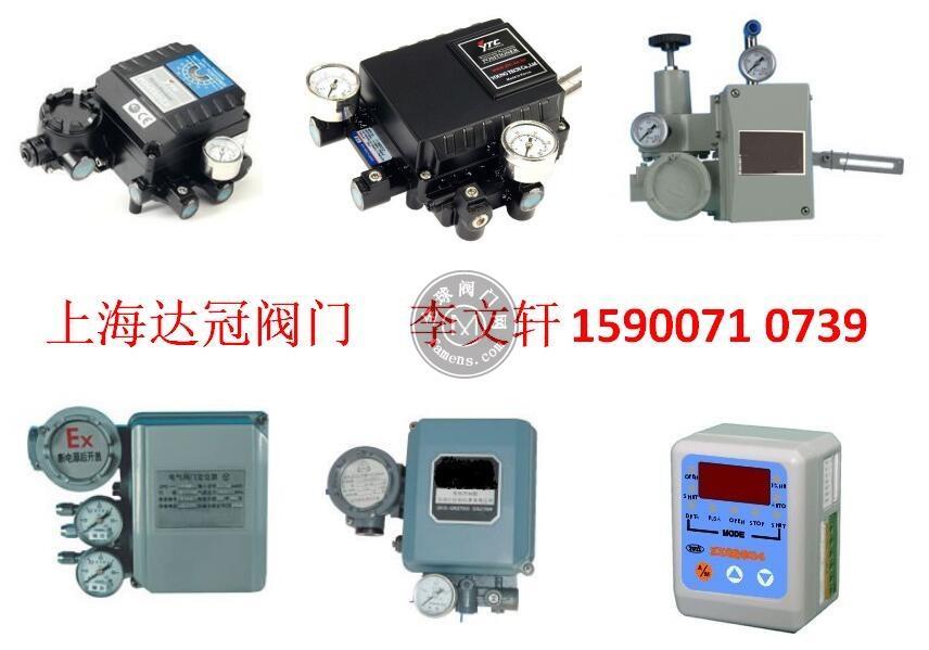 YB1-2.5葉片泵