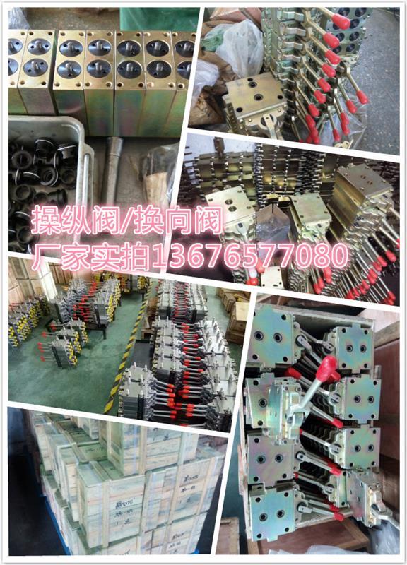 矿用液压支架配套换向阀组FHS200 BZF200 ZCF4操纵阀组及阀芯组件
