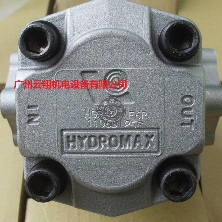 齒輪泵HGP-2A-F12R新鴻HYDROMAX油泵