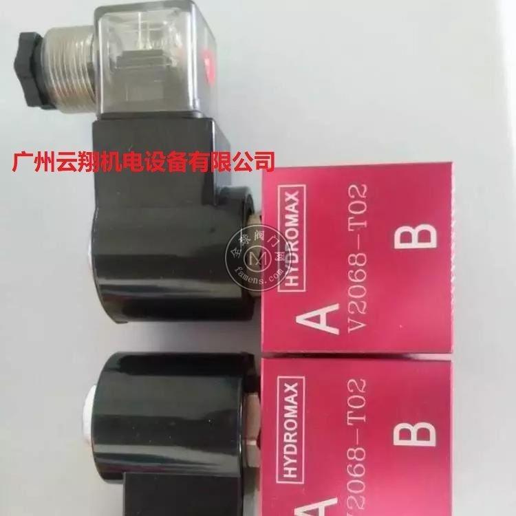 臺灣HYDROMAX新鴻V2068電磁閥