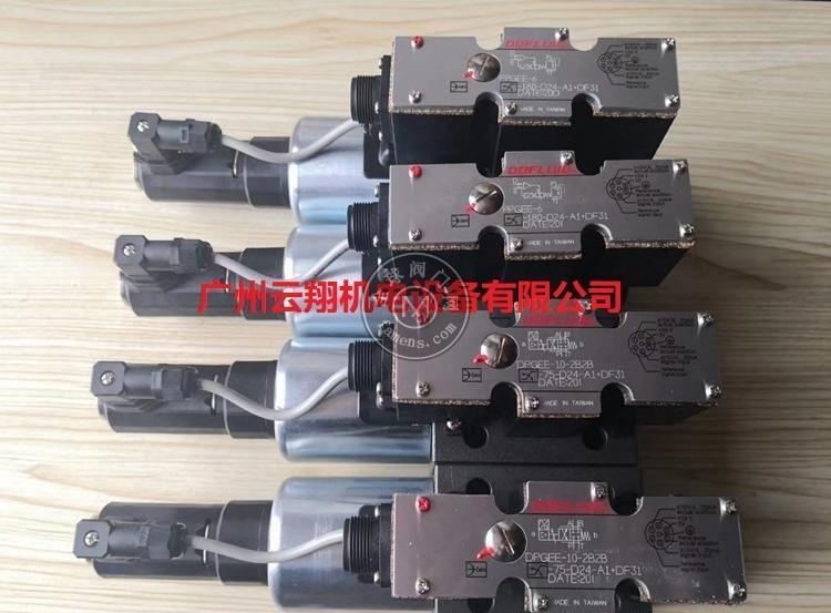 台湾东峰DOFLUID比例换向阀DPGE-10-2B40B-75-D24-A1-DF31