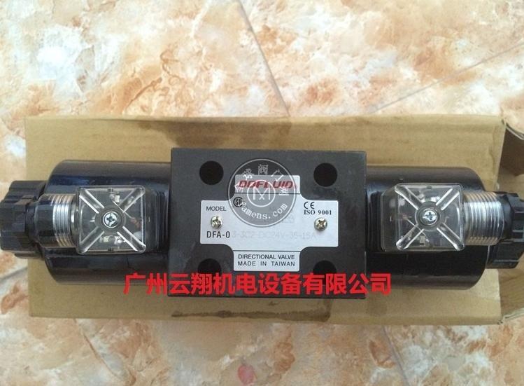 台湾东峰电磁阀DFA-03-3C2-DC24V-35-15A