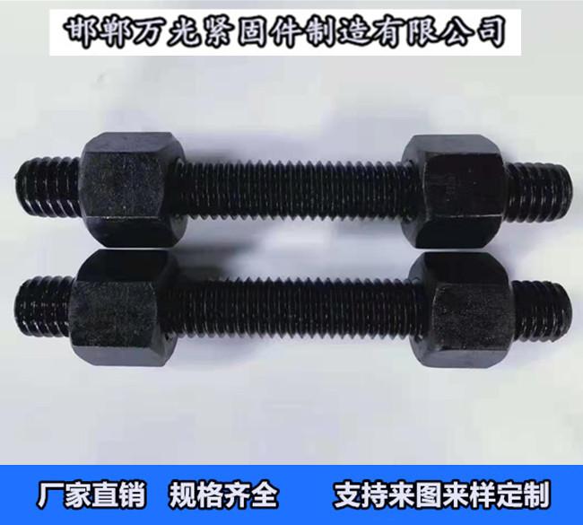 雙頭螺柱 35crmoa全螺紋螺柱生產廠家