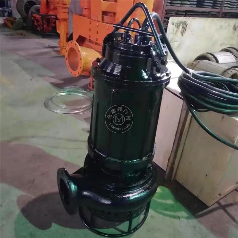 矿用渣浆泵 潜水抽砂泵