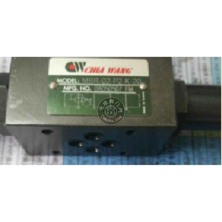 佳王Cw疊加式減壓閥MBR-03-A1-K-20