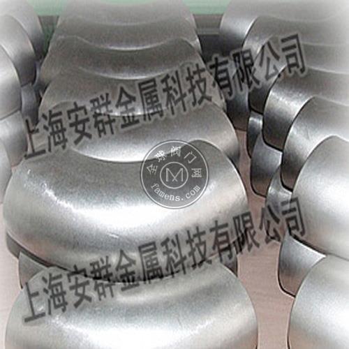 供應安群GH128-GH3128高溫合金板材圓鋼