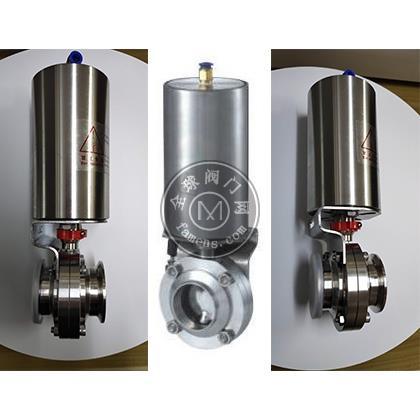 金萪流體 立式衛生級全不銹鋼氣動蝶閥