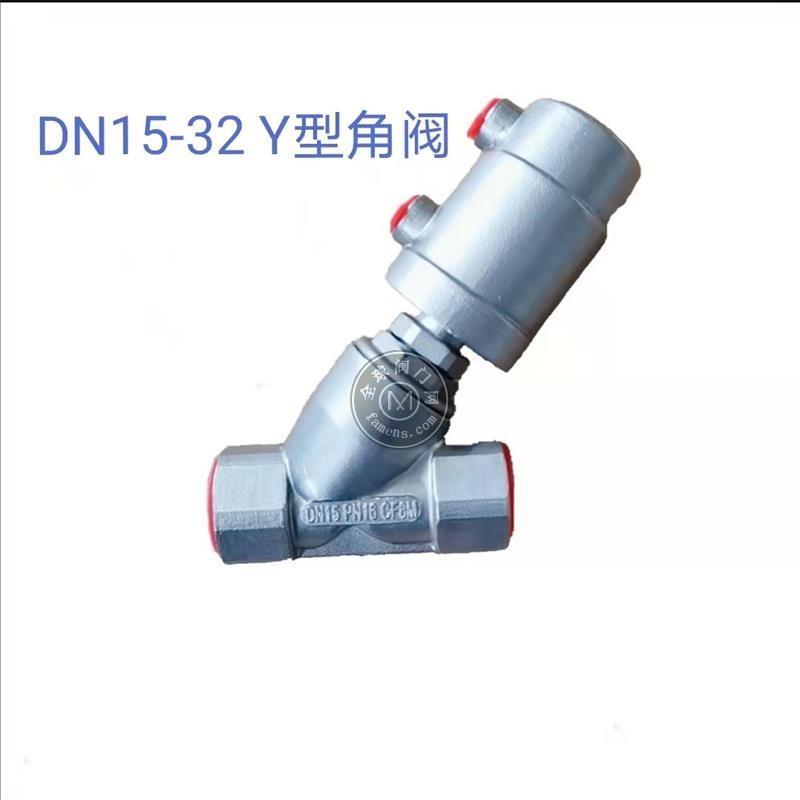 灌裝機專用配件不銹鋼灌裝閥角座閥