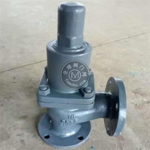 法蘭鑄鐵直角安全閥CB304-92