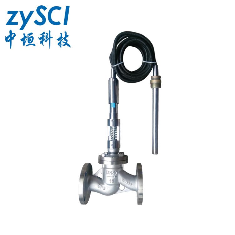 ZWT-ZZWP-16型自力式溫控閥