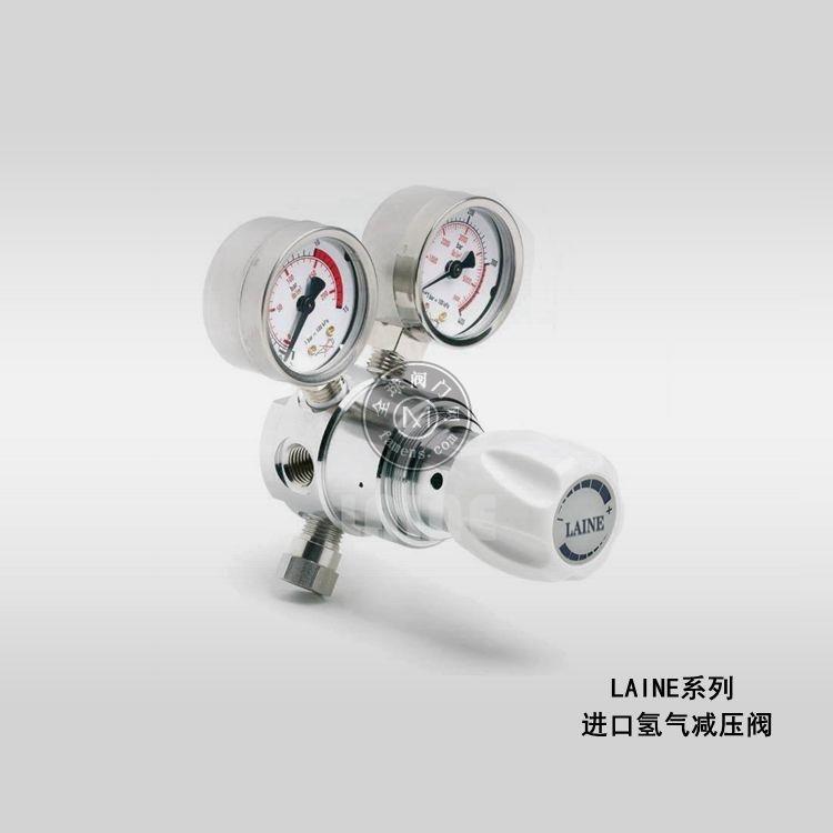 美国LAINE进口氢气减压阀产品稳定