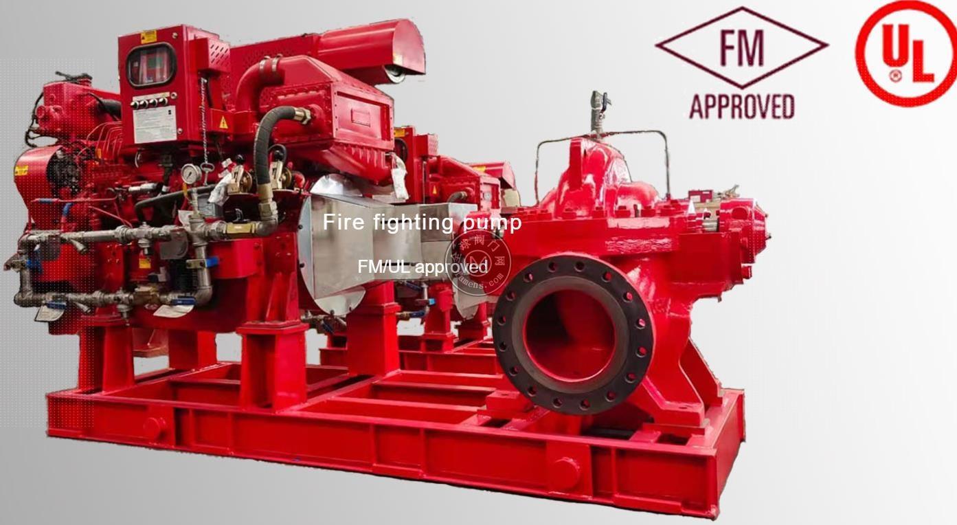 FM認證消防水泵