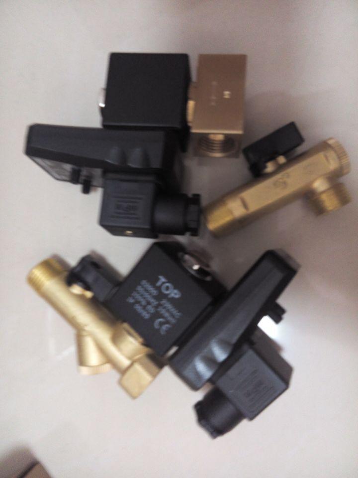 一体式分体式自动电子排水器4分接口 电子排水阀