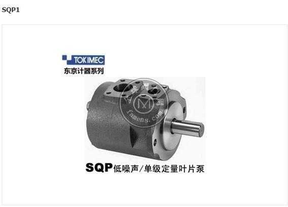 東京計器柱塞泵P31VL-20-EP-T-21-S138-J