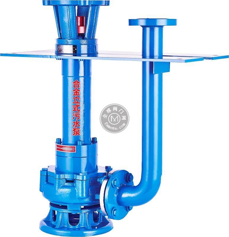 合金耐磨污水泵