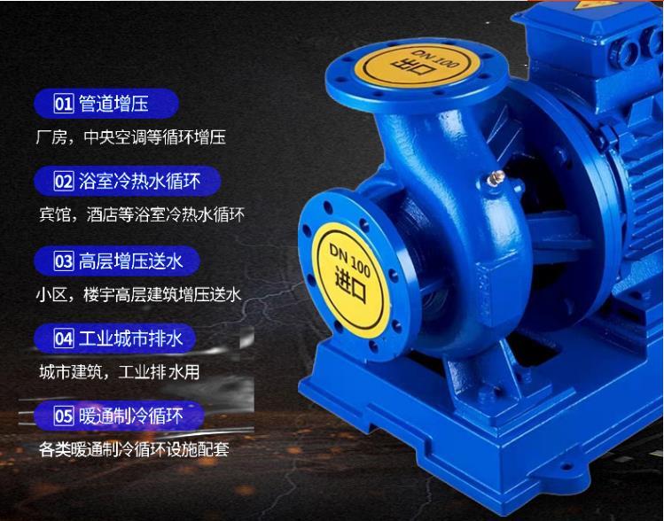 漳州卧式管道泵厂家