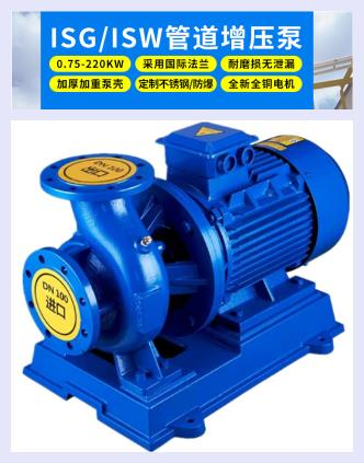 漳州角美臥式管道泵廠家