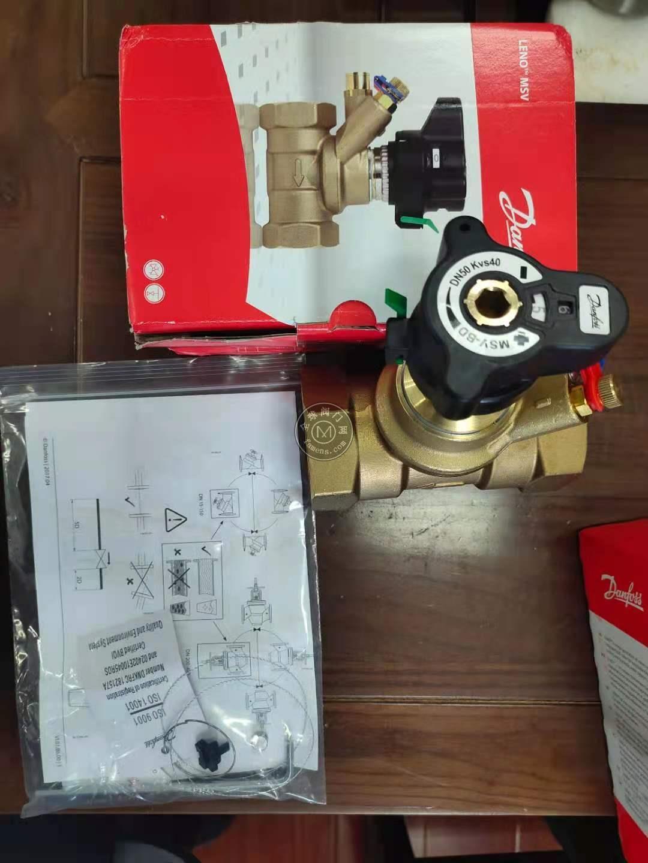 丹佛斯平衡閥MSV-BD DN20靜態平衡閥丹麥Danfoss黃銅平衡閥