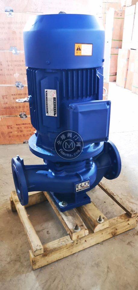 卧式管道泵 单级单吸高温立式离心泵