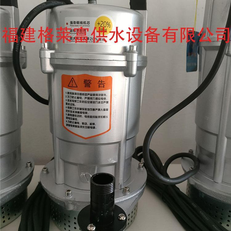 福州大流量高扬程自搅匀切割型潜污泵-排污泵