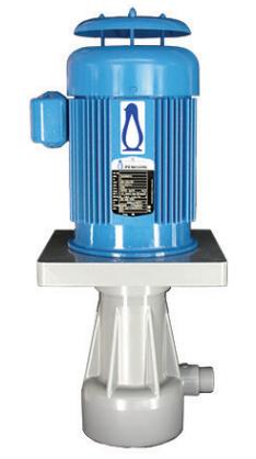 美國penguin企鵝泵立式泵液下泵
