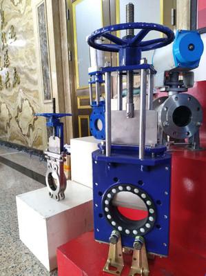 ZMF73XS旋流器閘閥,泥漿閥,礦漿刀閘閥,