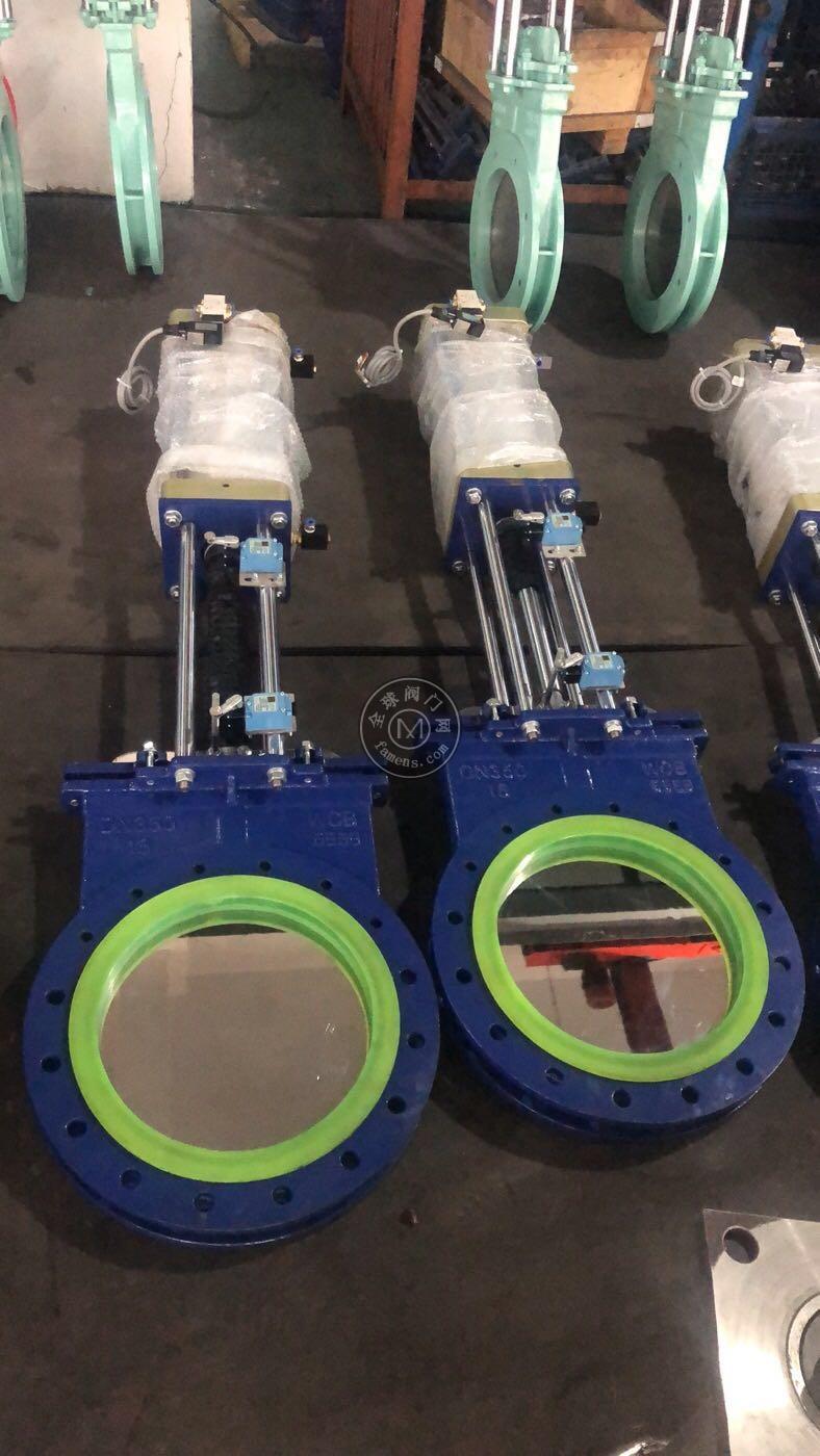 PZ673N-10C耐磨襯聚氨酯刀閘閥,耐磨零泄漏刀閘閥