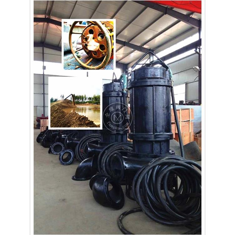 搅拌潜水泥浆泵 清淤泥浆泵 加装搅拌浓度高