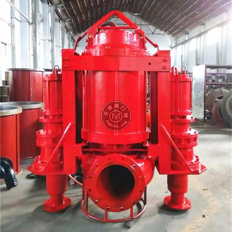 河道清淤泵港口污泥泵搅拌抽沙泵