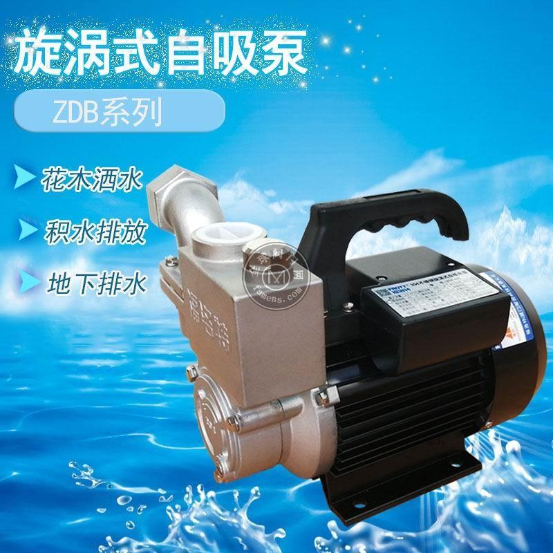 三相自吸泵1ZDB-45S機械供水增壓泵