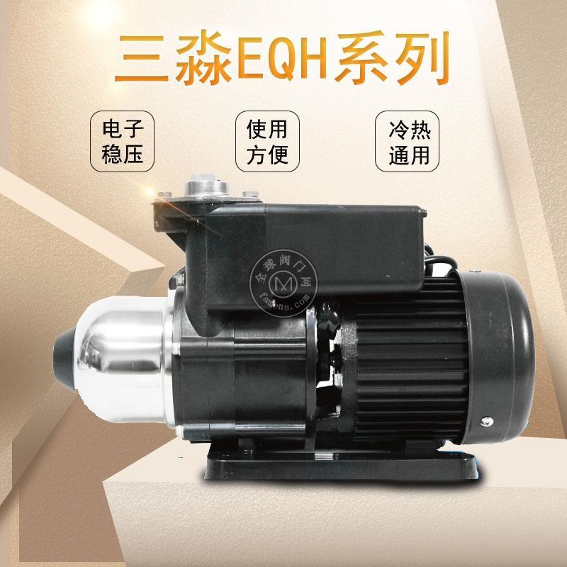 熱水自動增壓泵EQH4008太陽能加壓泵