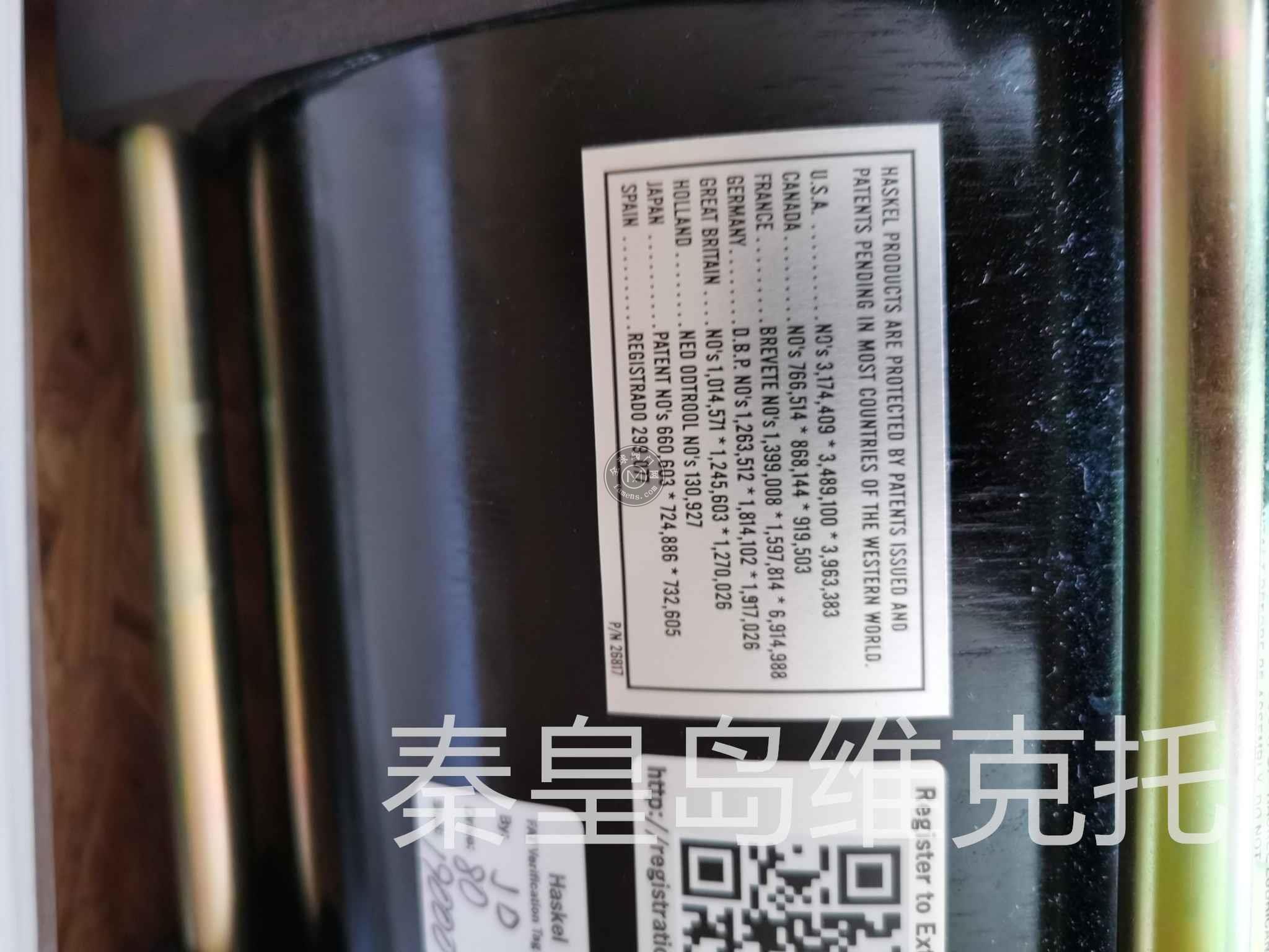 wd/sofraser粘度計/sofraser粘度測定儀/sofraser臺式粘度計