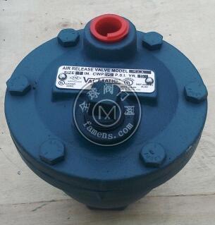 Valmatic 排氣閥-自動排氣閥 (FM-UL認證)廠家一級經銷代理
