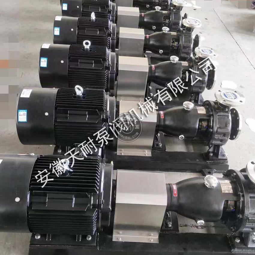 天耐不銹鋼堿泵自吸泵化工泵