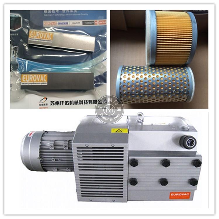 KVE160-4配件 臺灣歐樂霸/EUROVAC真空泵配件